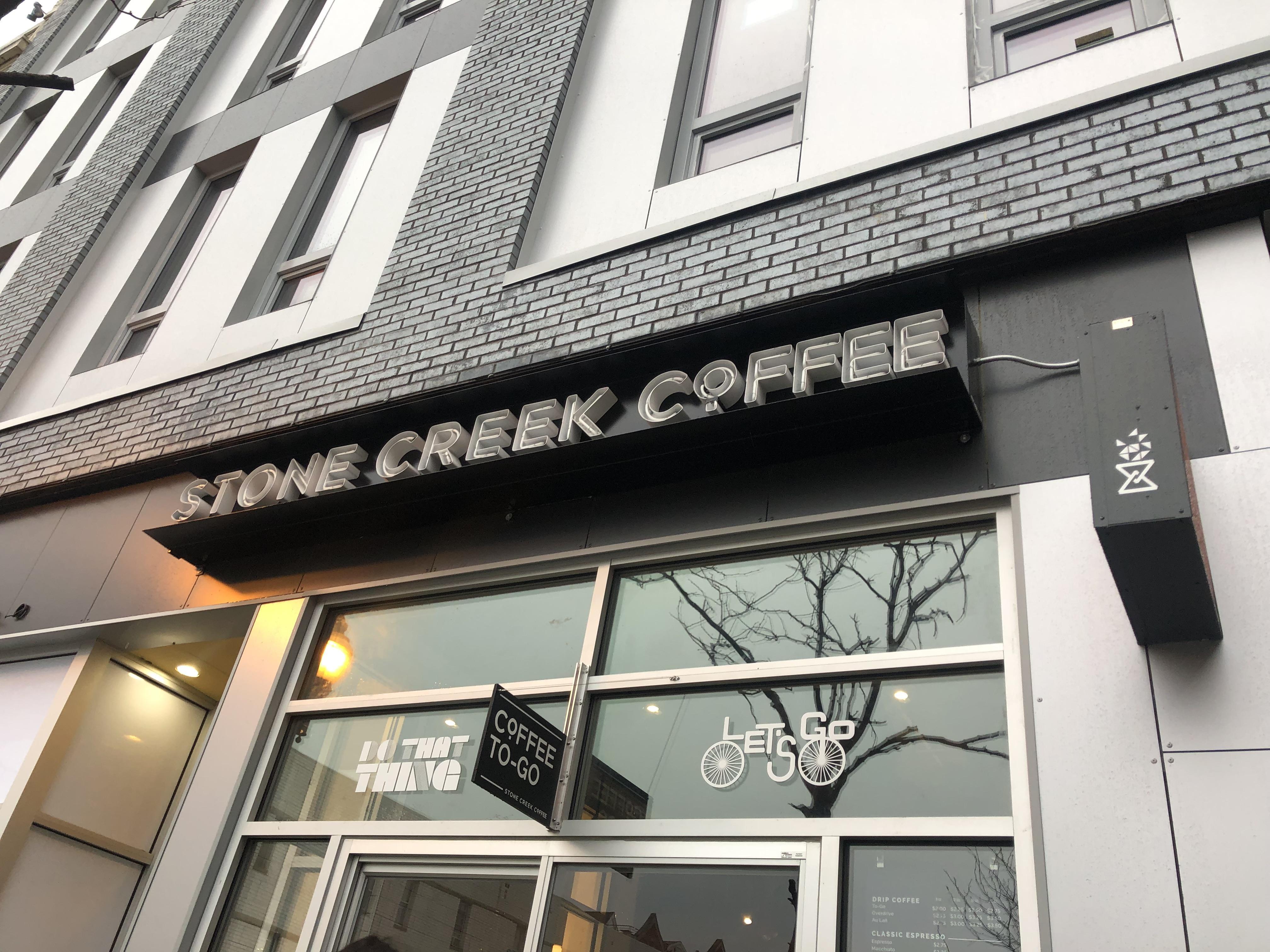 coffee_stone2